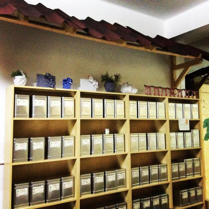 Furoshiki al Noh, il Teatro del Tè