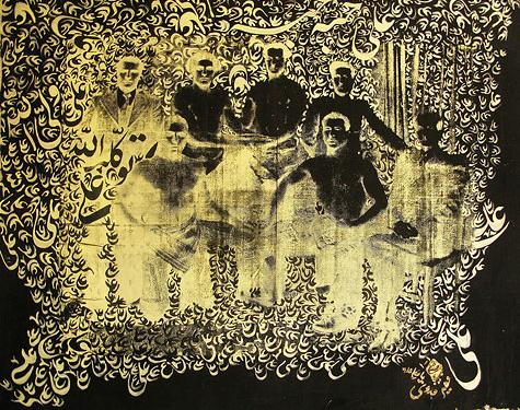 'Ya Ali Madad' (series), Khosrow Hassanzadeh, 2008